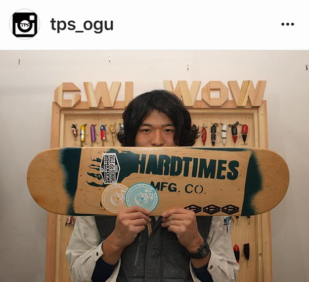 Как японцы в инсте рекламируют доски на Нагано