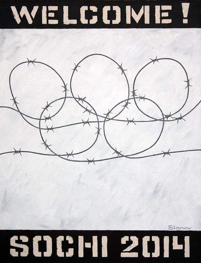 Обратная сторона Олимпиады-2014