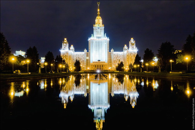Вид со звезды МГУ